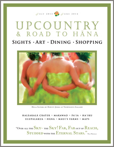 Upcountry Dining and Shopping Magazine